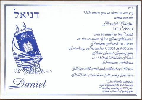 bar mitzvah invitation alberta on record