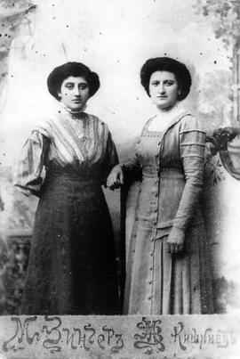 Annie and Sarah Siegel Ullman.