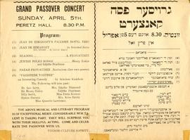 Grand Passover Concert 1931.