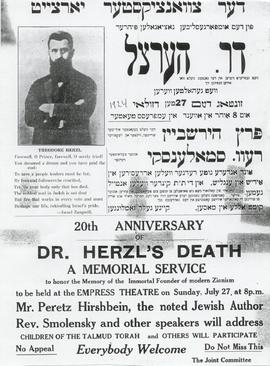 20th Anniversary of Herzl's Death.