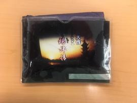 """TV Japanese"" : [audio cassette tape]"